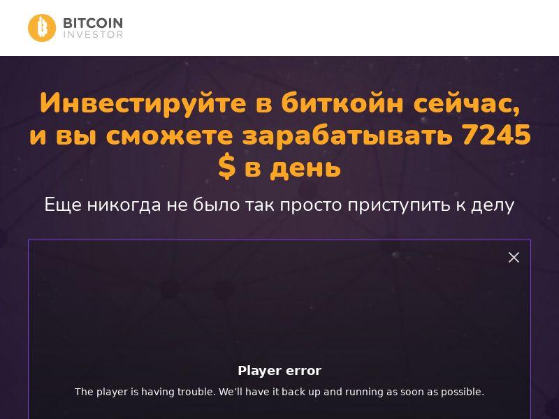 Bitcoin investor CPA RU speakers