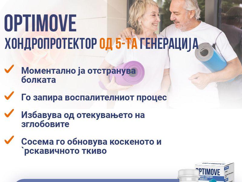 Optimove MK - arthritis product