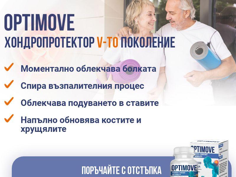 Optimove BG - arthritis product