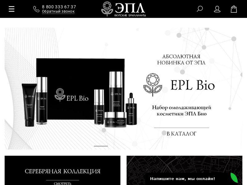 epldiamond (ЭПЛ. Якутские бриллианты) - RU (RU), [CPS]