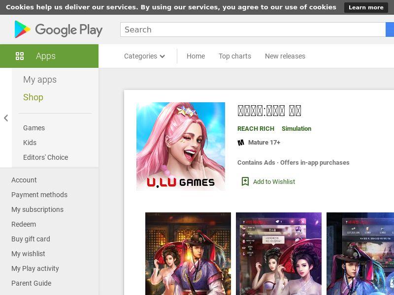 좀비스팟:미녀와 좀비 Android KR (HARD KPI)