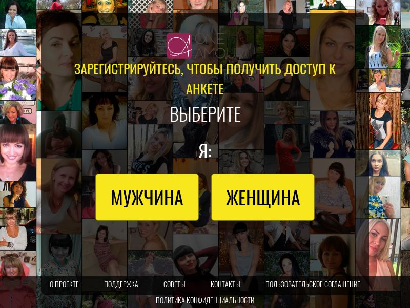Oneamour - RU (RU), [CPL], For Adult, Dating, Content +18, Single Opt-In, women, date, sex, sexy, tinder, flirt