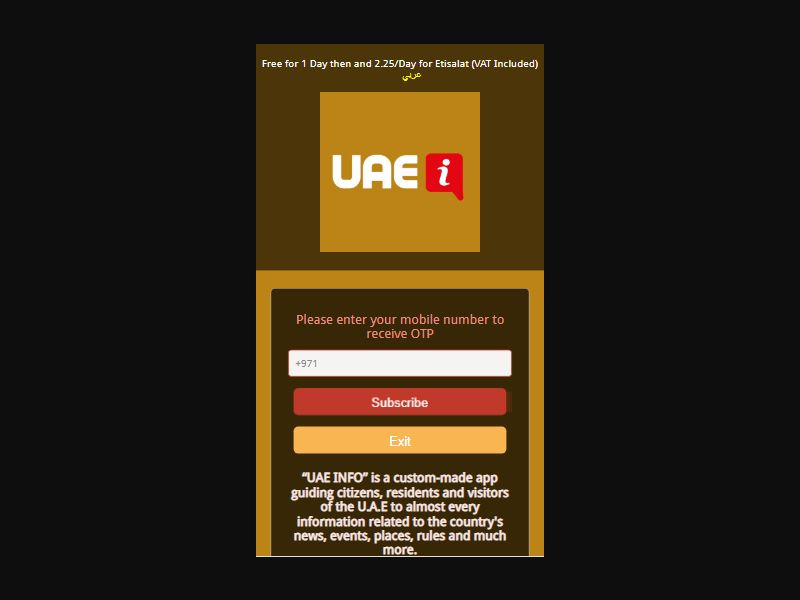 AE - Info news (Etisalat only) [AE] - Pin submit