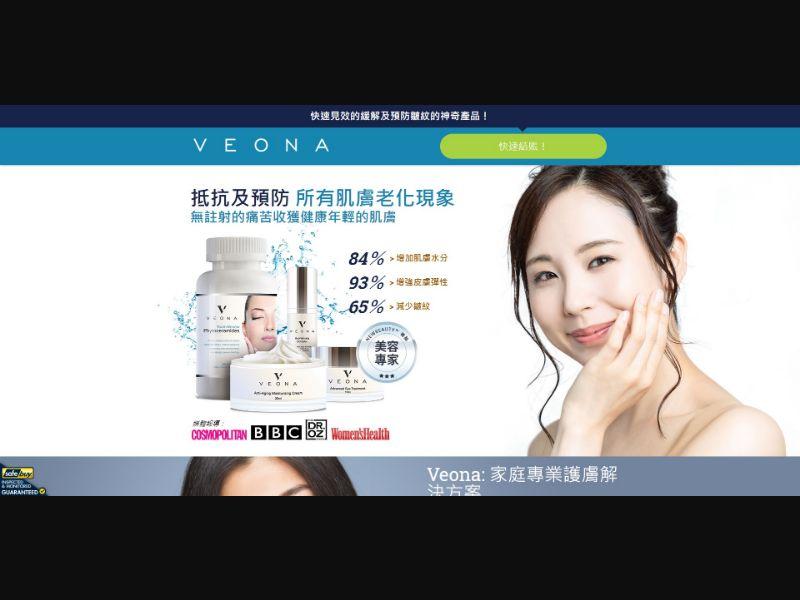 Veona Beauty - Skin Care - SS - [TW, HK, SG, MY]