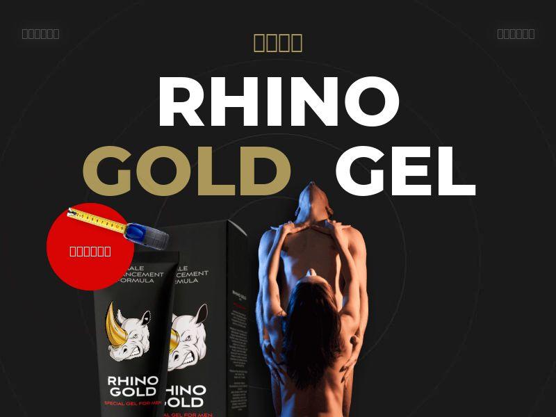 Rhino Gold Gel - TW