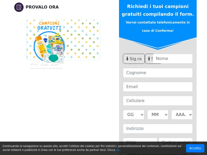 Provalo Ora - Campioni Bambini (IT) (CPL) (Personal Approval)