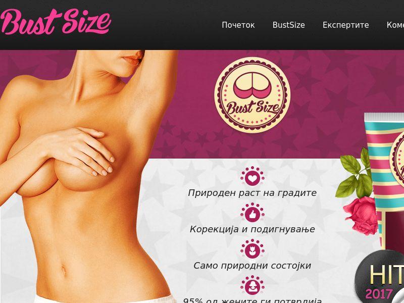 Bust Size MK - breast enhancement cream