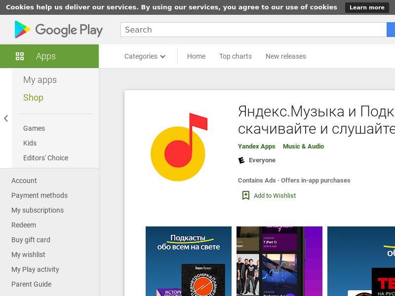 Yandex.Music [Android] KZ