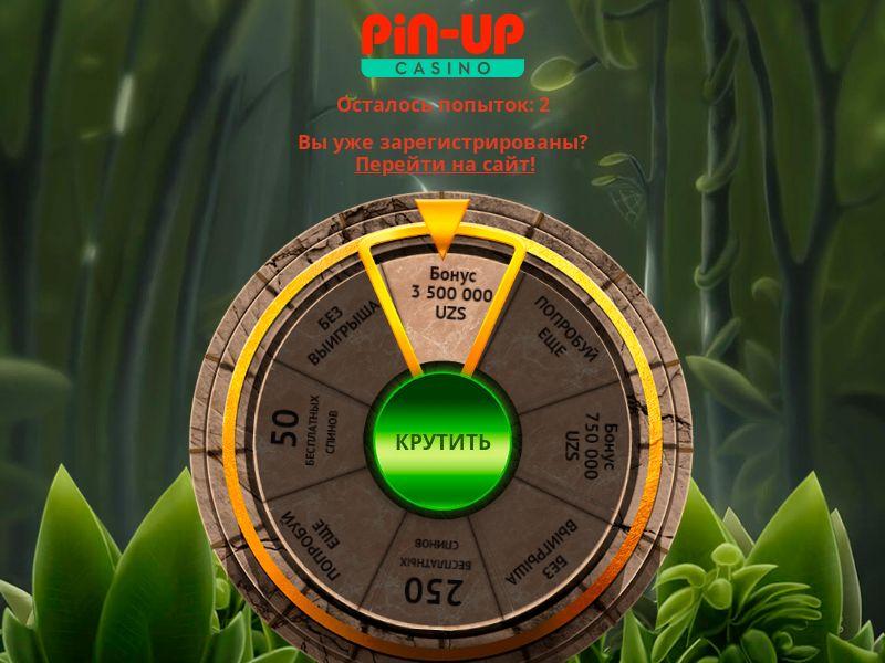 Pin-Up - Casino - Wheel - UZ