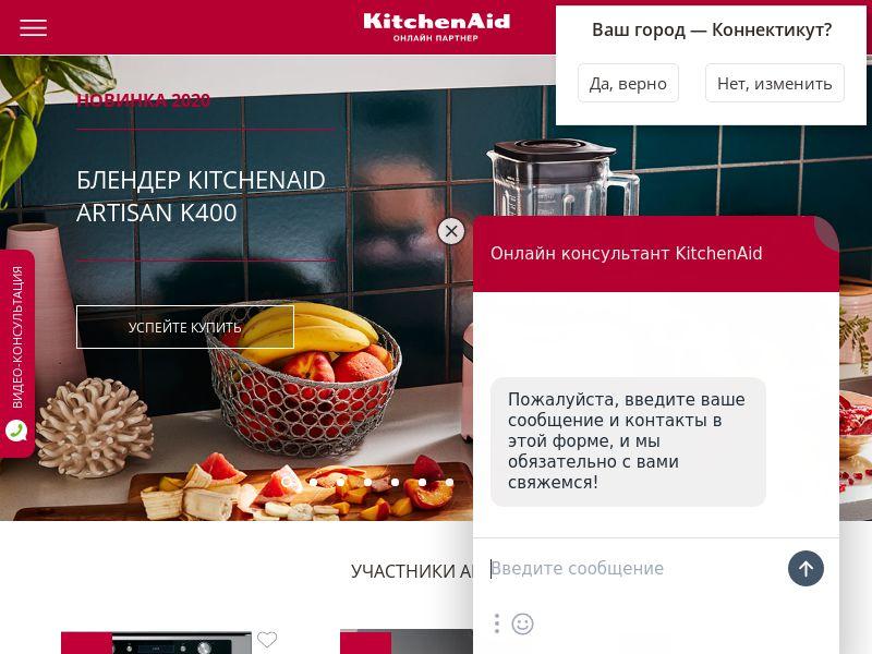 Kitchentrade Ru
