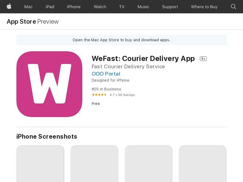 WeFast iOS IN