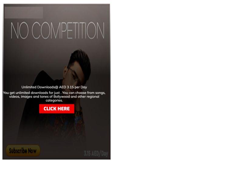 No Competition Du