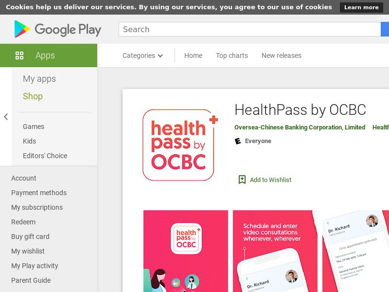 HealthPass GAID Android SG INCENT