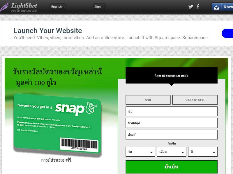 Green Flamingo Family Mart (Without Prelander) (Sweepstake) (SOI) - Thailand