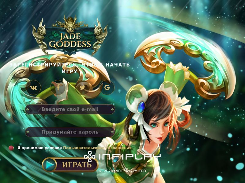 JADE GODDESS SOI - Games - 15 Countries - CPR
