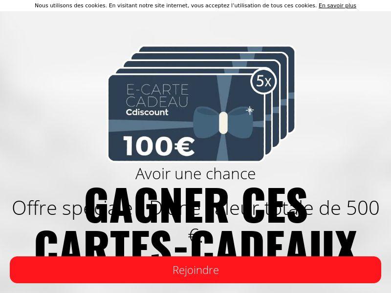 EXC Cdiscount.com E500 giftcard FR   SOI CPL