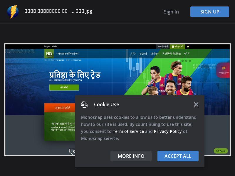 India (IN) - FBS Forex - Online Forex Broker (Responsive)