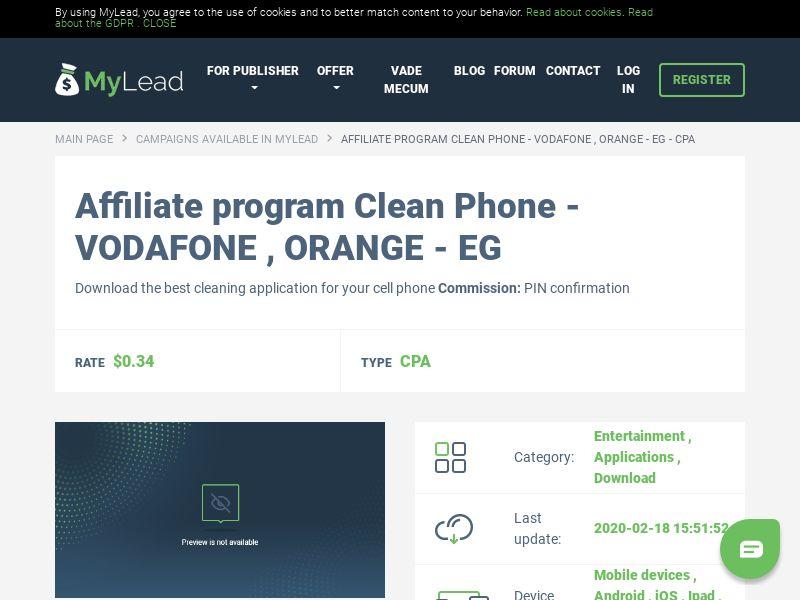 Clean Phone - VODAFONE , ORANGE - EG (EG), [CPA], Entertainment, Applications, Download, Confirm PIN, app, mobile, file, files, cpi