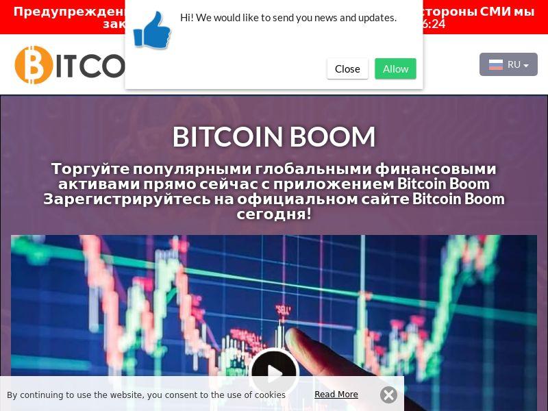 The Bitcoin Boom Russian 2676