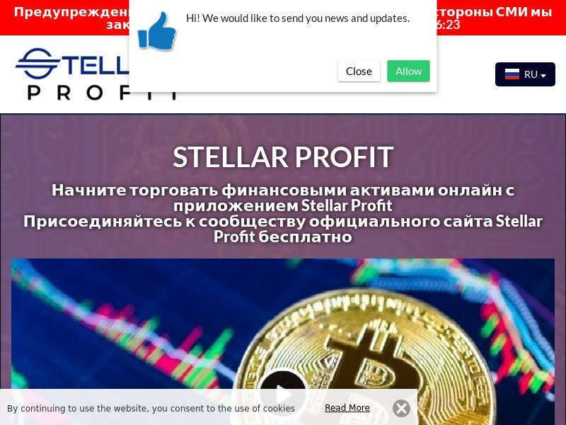 Stellar Profit Russian 2961