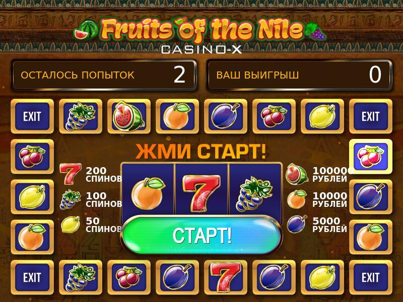 Casino - X - Fruits of the Nile - PLP - RU