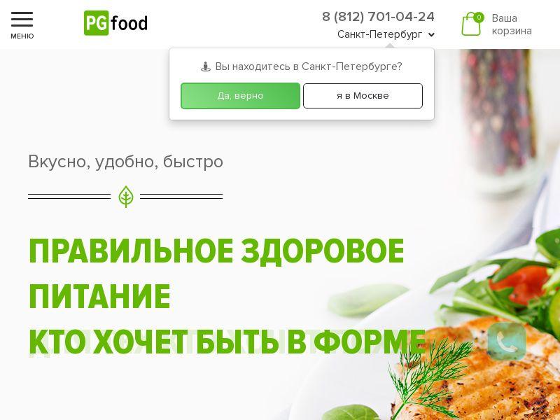 progymfood.ru
