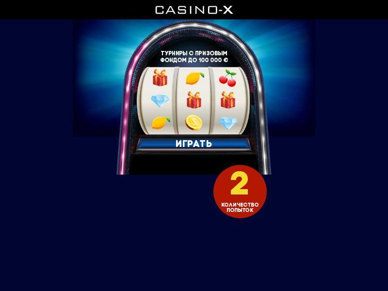 Casino - X - Bonus Slot - PLP - RU