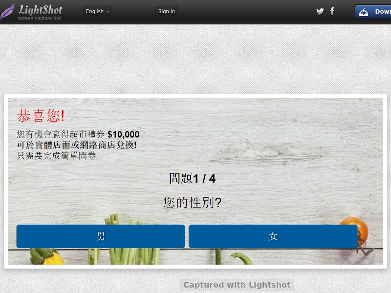Fundraw Supermarket (Sweepstake) (SOI) - Taiwan