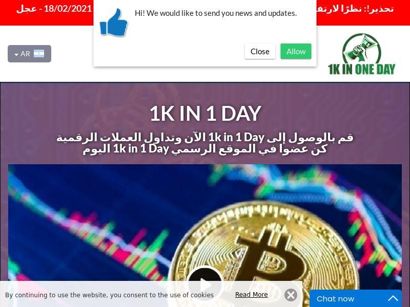 1k in 1 Day Arabic 3697