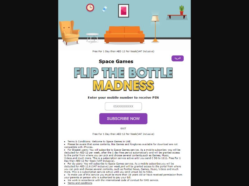UAE Bottle Flip [AE] - Pin submit