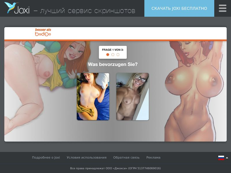 WEB/MOB FlirtHookup CPL SOI /US/CA/AU/UK/IE/NZ