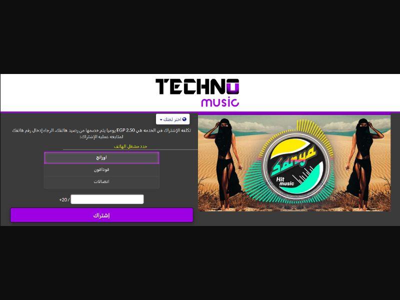 Technomusic (EG)