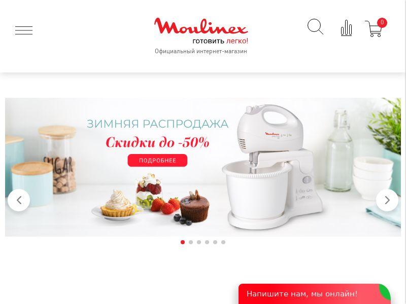 shop.moulinex RU CPS