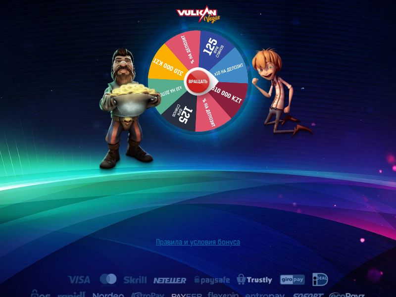 Vulkan Vegas - Wheel - Fb (google) +apps - KZ