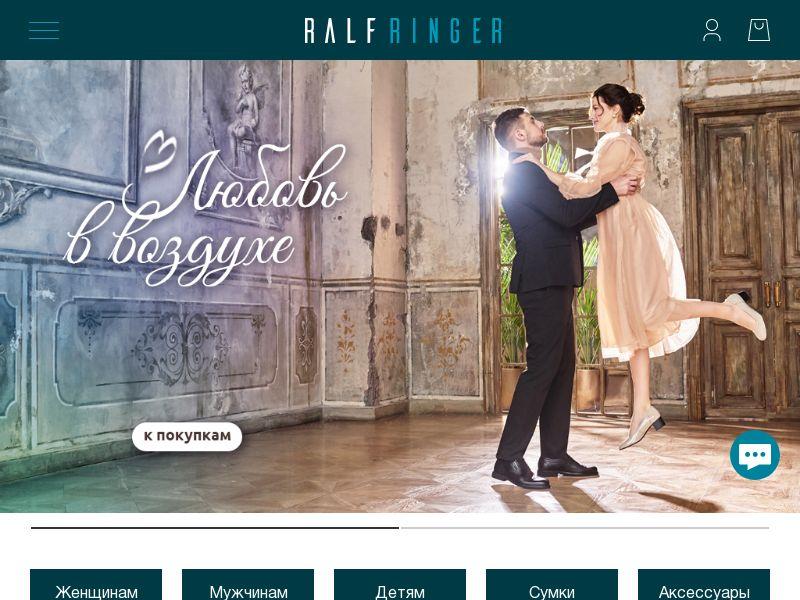Ralf Ringer RU CPS