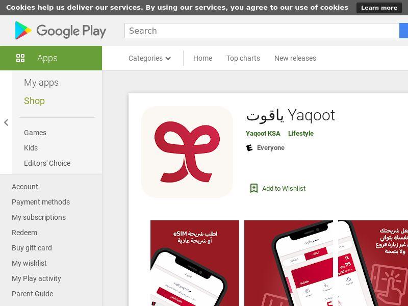 Yaqoot ياقوت -SA-Android *Affilitest blocked* (Hard KPI)