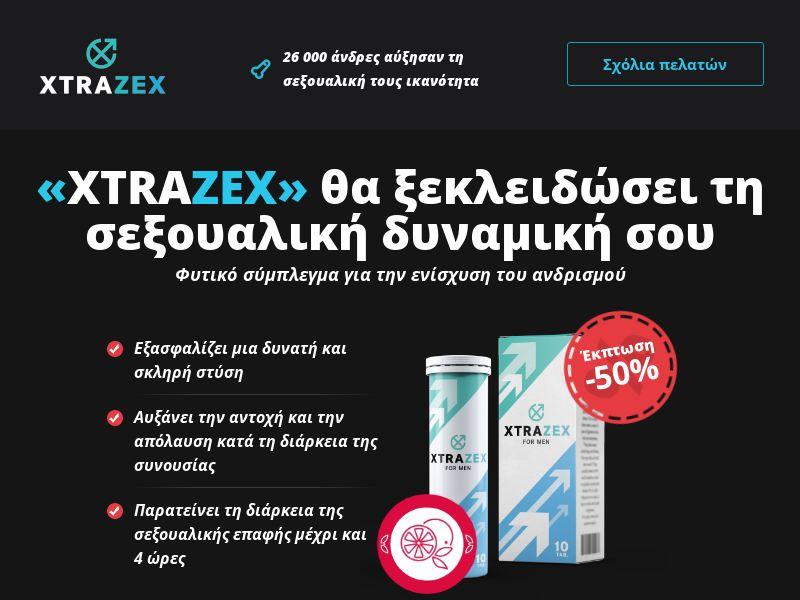 Xtrazex - CY, GR