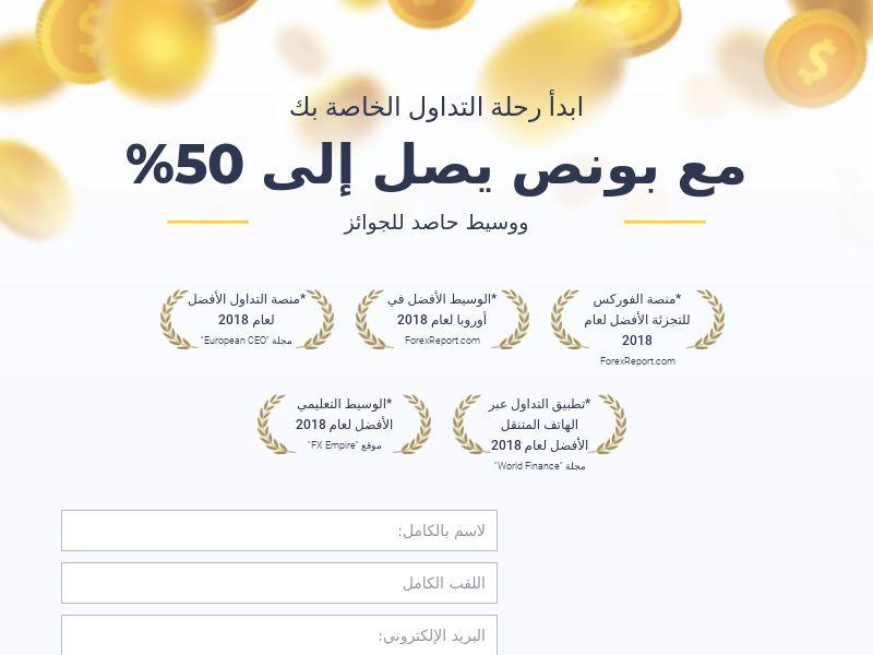 50bonusgcc CPA GCC