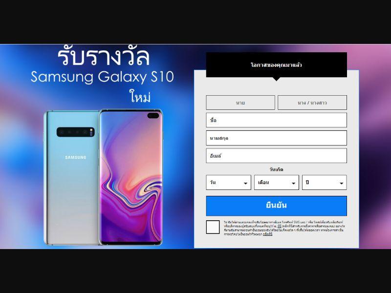 Samsung S10 (TH)