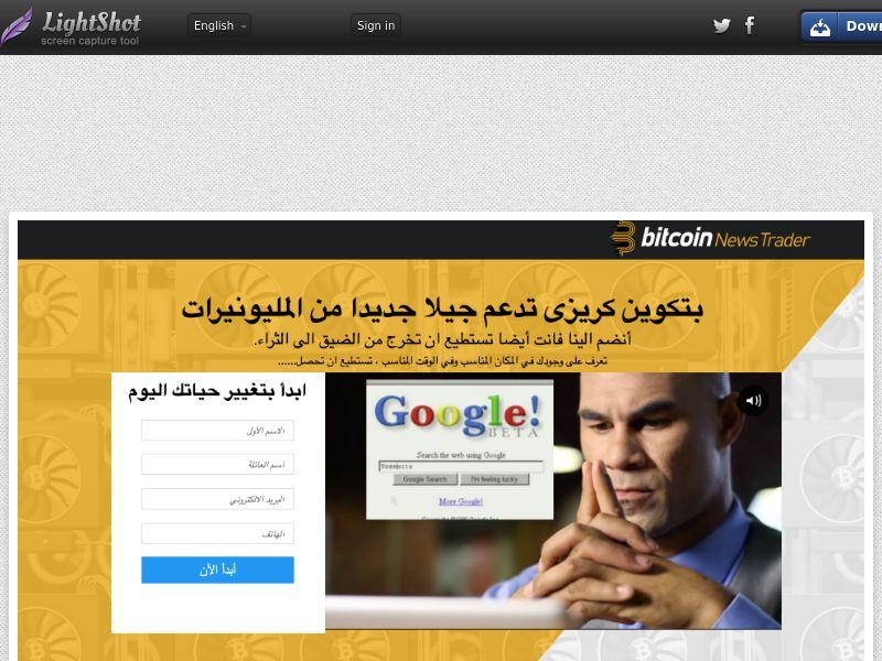 Bitcoin News Trader CPA GCC