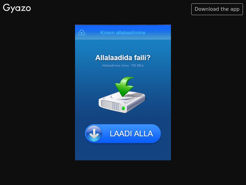 Fast download (EE)