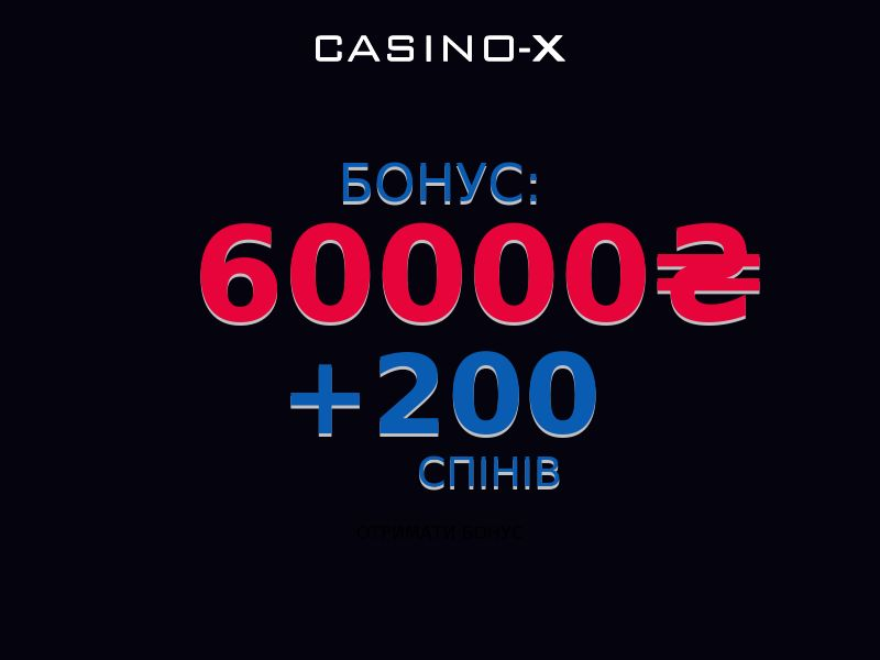 Casino -X- Girl - UA