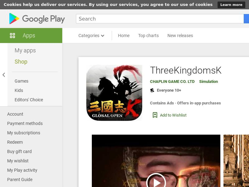 ThreeKingdomsK - Android (KR) (KPI) (GAID) (App Name)