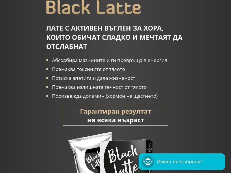 Black Latte - BG