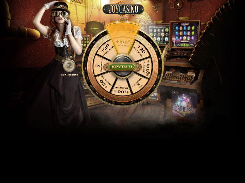 JoyCasino Spin the Wheel 1 FB+apps, UAC - RU