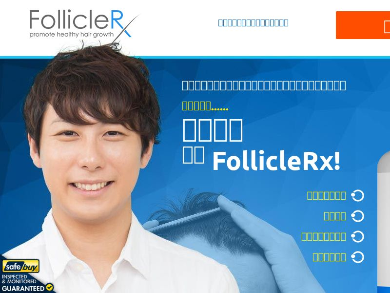 FollicleRx LP01 (Trad. Chinese) - Male - Hair