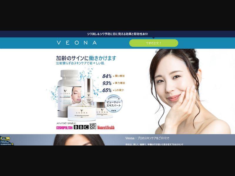 Veona Beauty - Skin Care - SS - [JP]