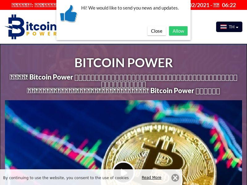Bitcoin Power Thai 3677