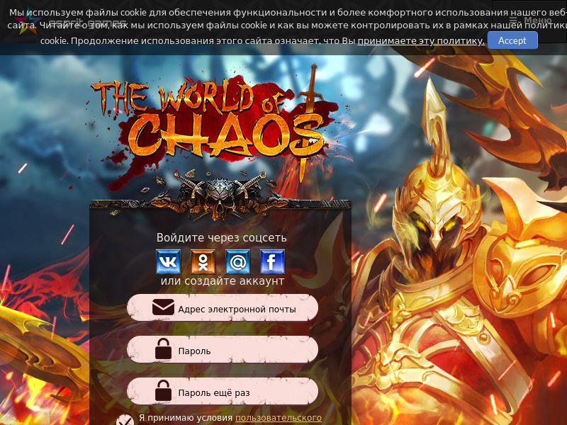 World of Chaos RU CIS CPL