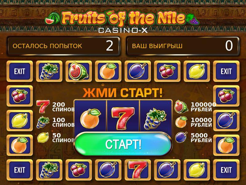 Casino-X CPA KZ